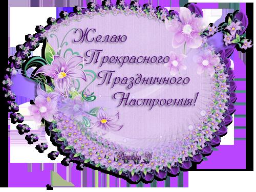 117264967_large_ramka_pn1g.png